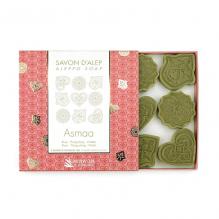 Coffret cadeau savons d'Alep d'invités - Asmaa - 9 x 10 g