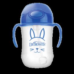Gobelet avec paille et poignées - 270 ml - Bleu lapin