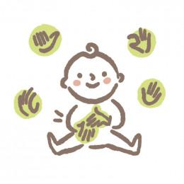 Atelier : Langage des signes avec bébé - Bruxelles