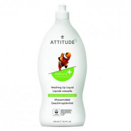 Liquide vaisselle pomme verte et basilic - 700 ml